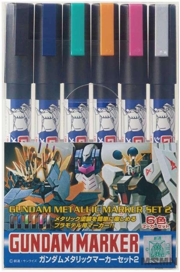 gunda_marker_metallic_set_2_00
