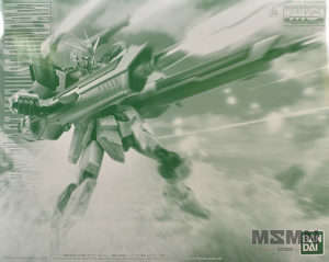 MG-Blast-Impulse-Gundam-box