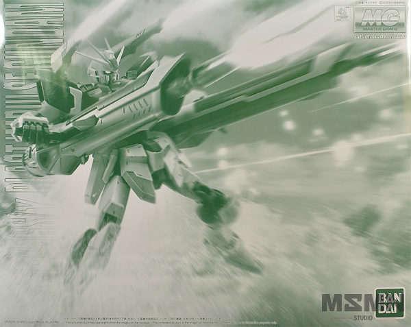 mg-blast-impulse-gundam-box