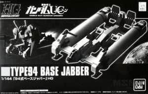 hg_base_jabber_94_pbandai_00
