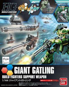 hg_gatling_builders_00