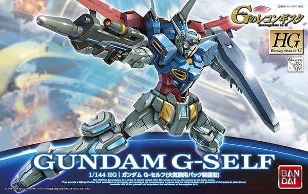 hg_gundam_g_self_00