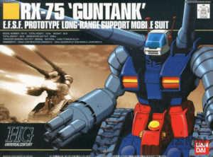 hg_guntank_00