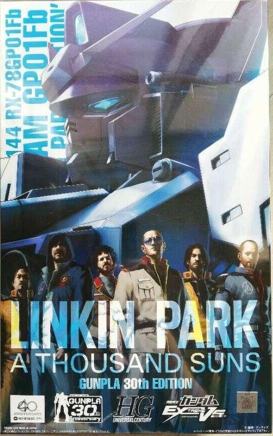 hg_linkin_park_gp01_00