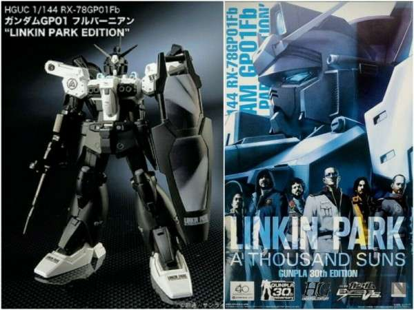 hg_linkin_park_gp01_01