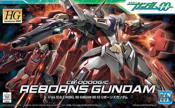 hg_reborns_gundam_00