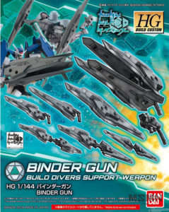 hgbc_binder_gun_00