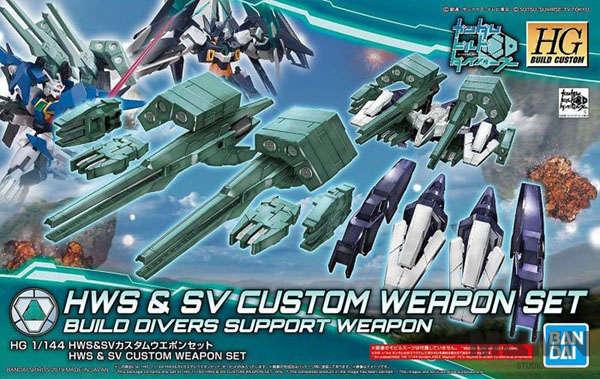 hgbc_hws_sv_custom_weapon_set_00