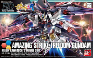 hgbf_amazing_strike_freedom_00