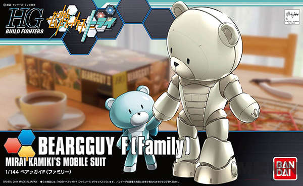 hgbf_beargguy_f_family_00
