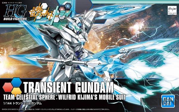 hgbf_transient_gundam_00-2