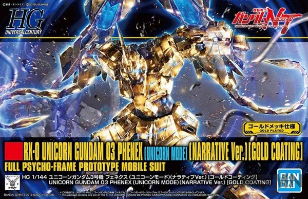hguc_phenex_nt_unicorn_mode_gold_coating_00