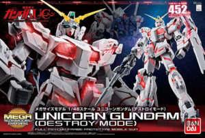 mega_size_unicorn_00