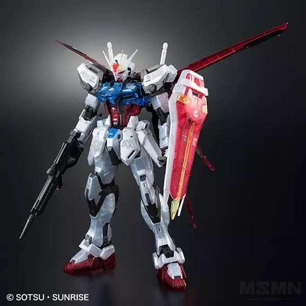 mg_ail_strike_gundam_base_01
