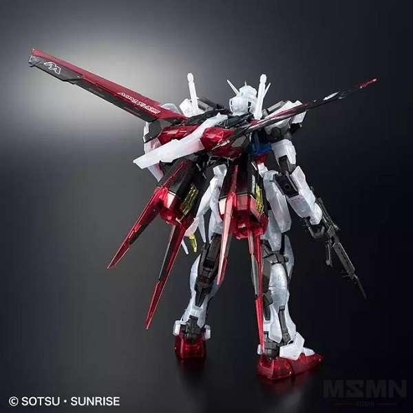 mg_ail_strike_gundam_base_03