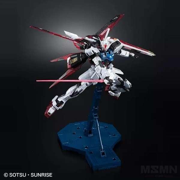 mg_ail_strike_gundam_base_04
