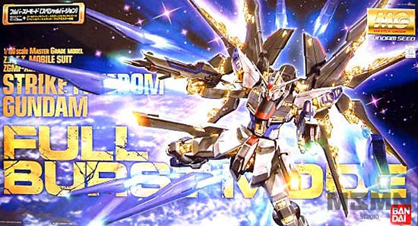 mg_strike_freedom_full_burst_00