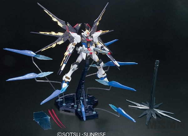 mg_strike_freedom_full_burst_01