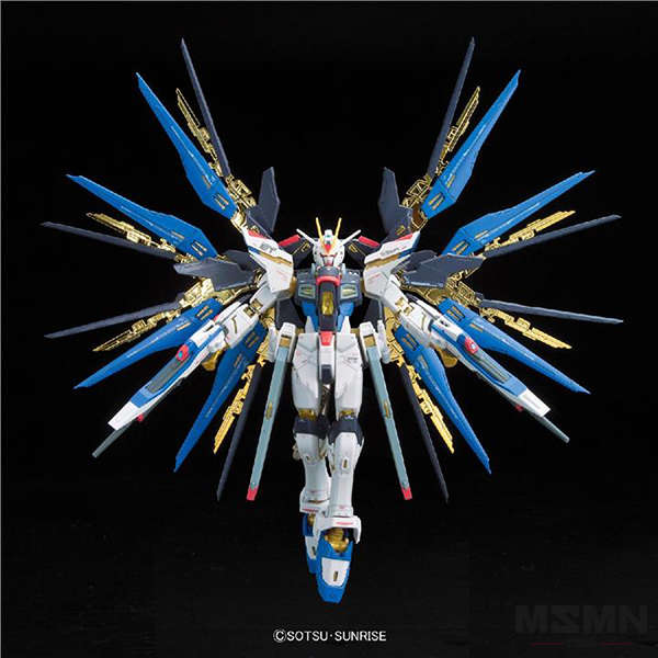 mg_strike_freedom_full_burst_04
