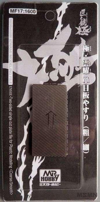 mh_takumi_single_cut_plate_file_00
