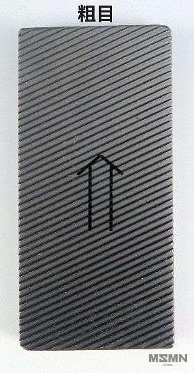 mh_takumi_single_cut_plate_file_02