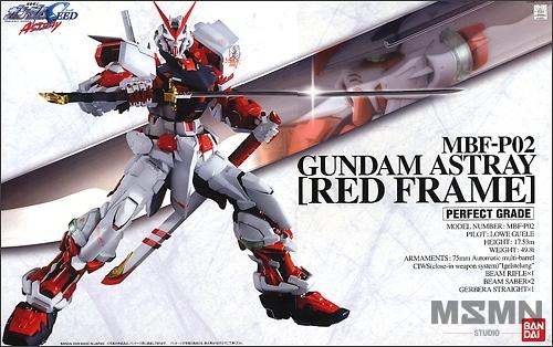 pg_astray_red_frame_00