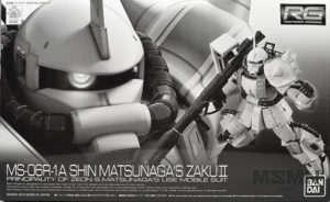 rg_zaku_shin_matsunaga_00