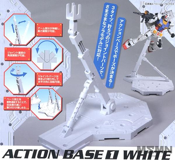 action_base_1_white_00