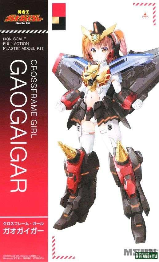 crossframe_gaogaigar_girl_00
