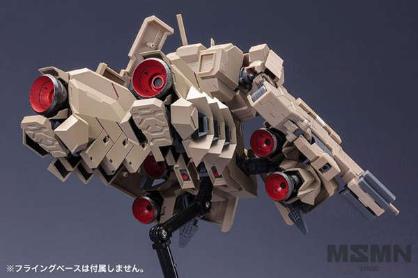 extand_arms_type_48_extend_booster_04