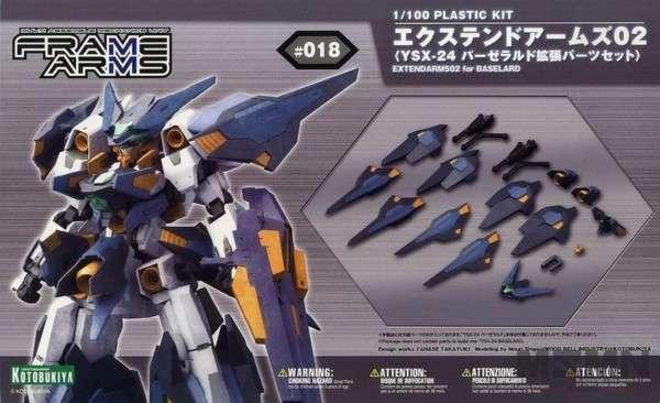 extend_arms_02_baselard_00