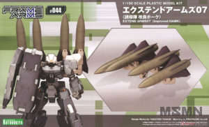 extend_arms_guided_missile_improved_hawk_00
