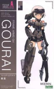 fag_gourai_00