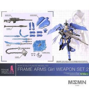 fag_stylet_weapon_set_00
