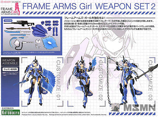 fag_stylet_weapon_set_02