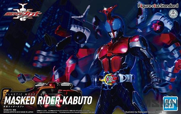 fr_kamen_rider_kabuto_00