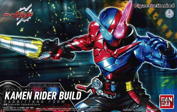 fr_kamen_rider_build_00