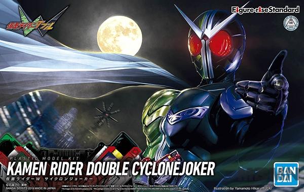 fr_kamen_rider_double_cyclone_joker_00