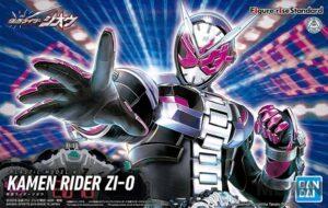fr_kamen_rider_zio_00