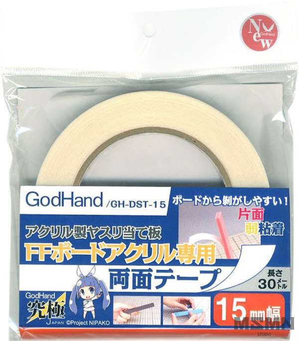 gh_double_sided_tape_15mm_00