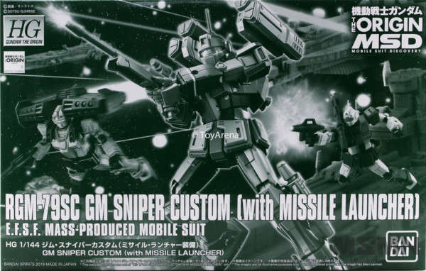 gm_sniper_origin_with_sniper_00