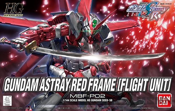 hg_astray_red_frame_with_flight_unit_00
