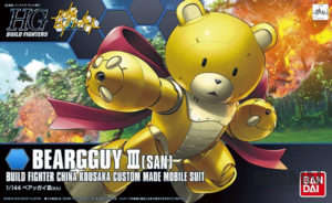 hg_beargguy_san_00