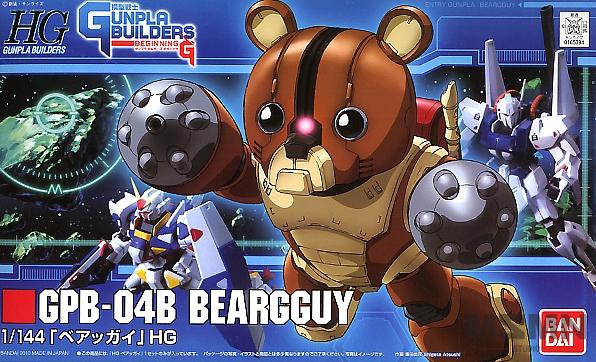 hg_bearguy_00