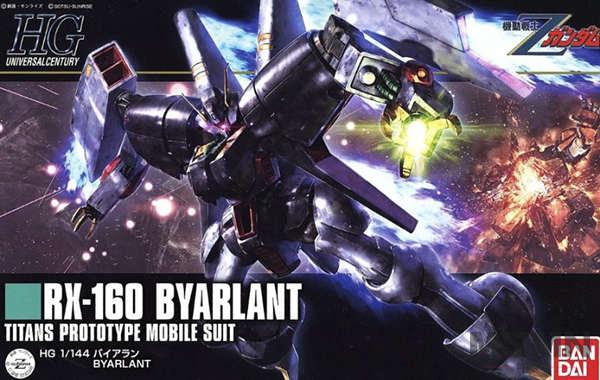 hg_byarlant_00