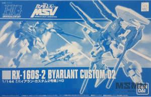 hg_byarlant_custom_02_00