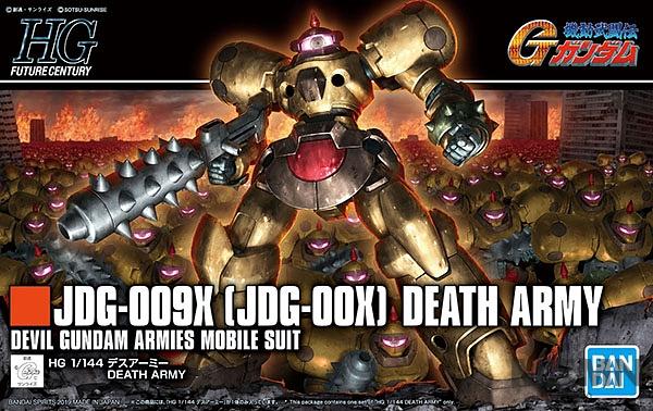hg_death_army_00
