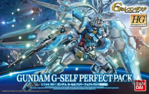 hg_g_self_perfect_pack_00