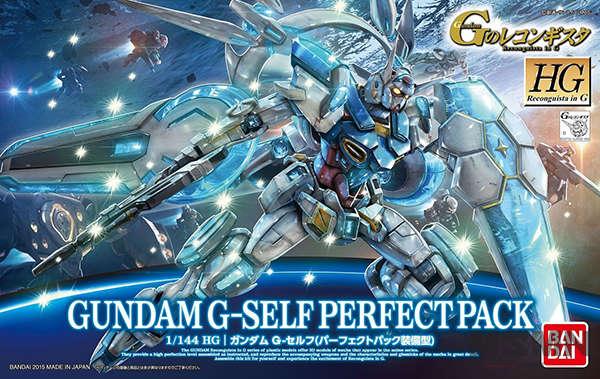 hg_g_self_perfect_pack_00