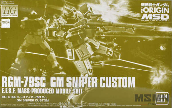 hg_gm_sniepr_custom_origin_00